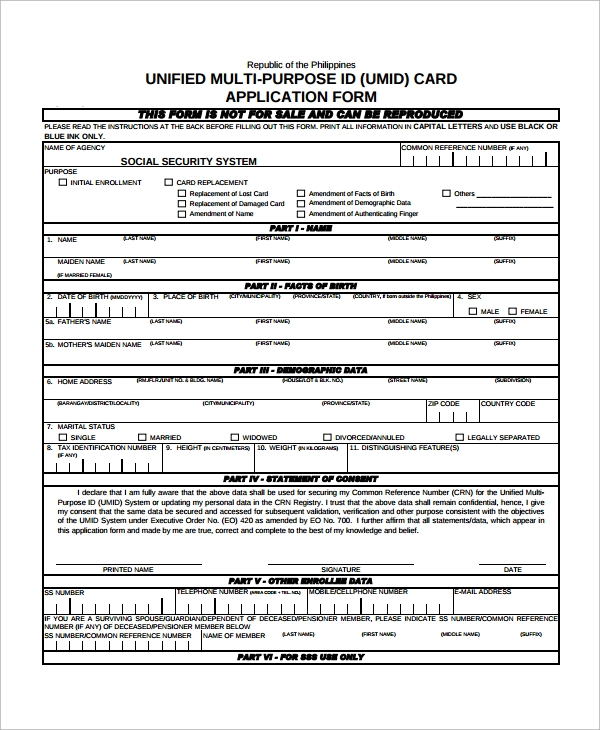 Replacement Social Security Card Application Form | Infocard.Co