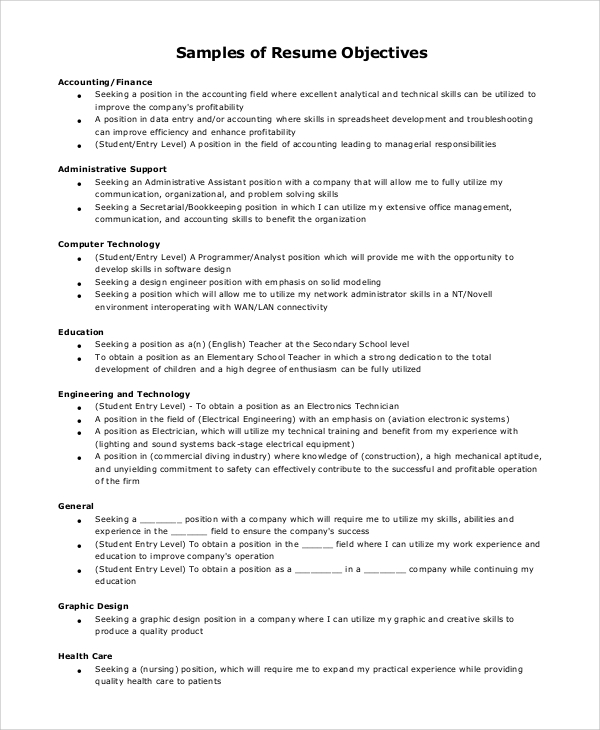 resume objective example1