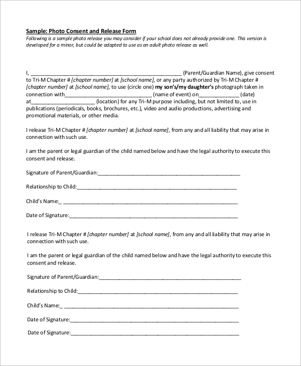Video Consent Form Media Release Form Template Best Business