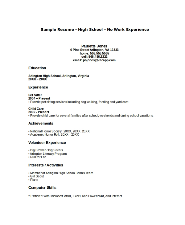 student resume with no work experience