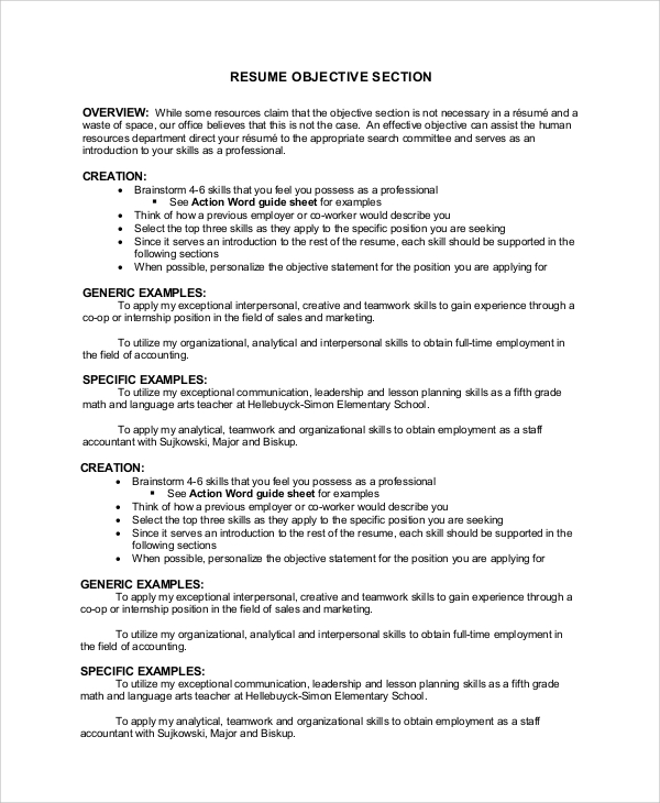 resume objective section example