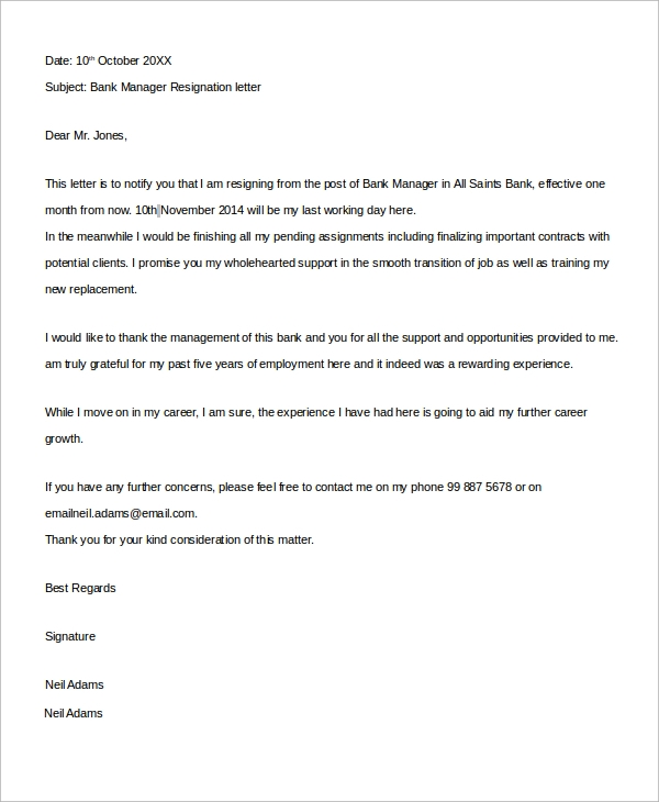 bank manager job resignation letter