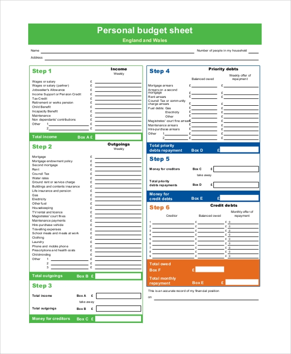 personal budget sheet form
