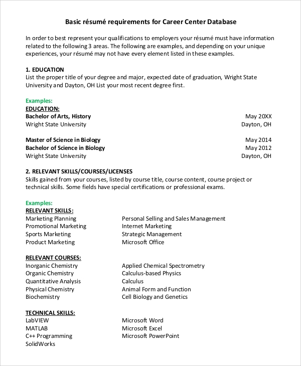 sample basic resume requirement