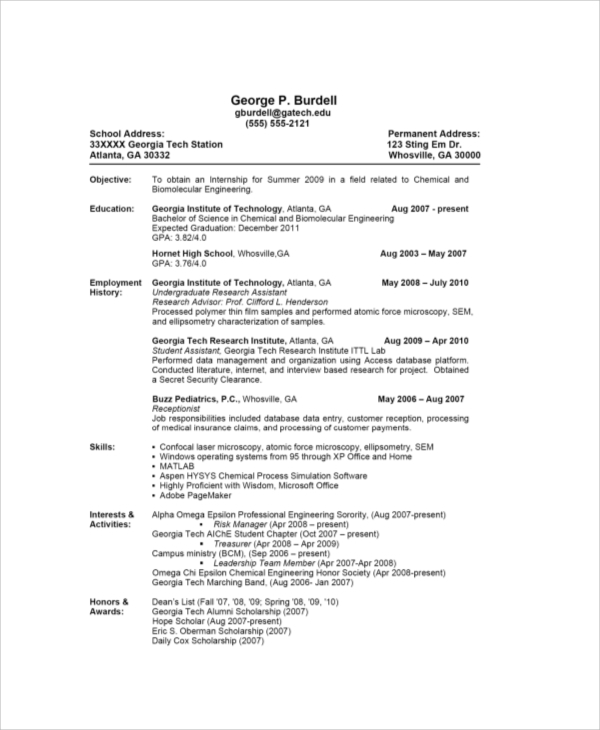 basic resume sample