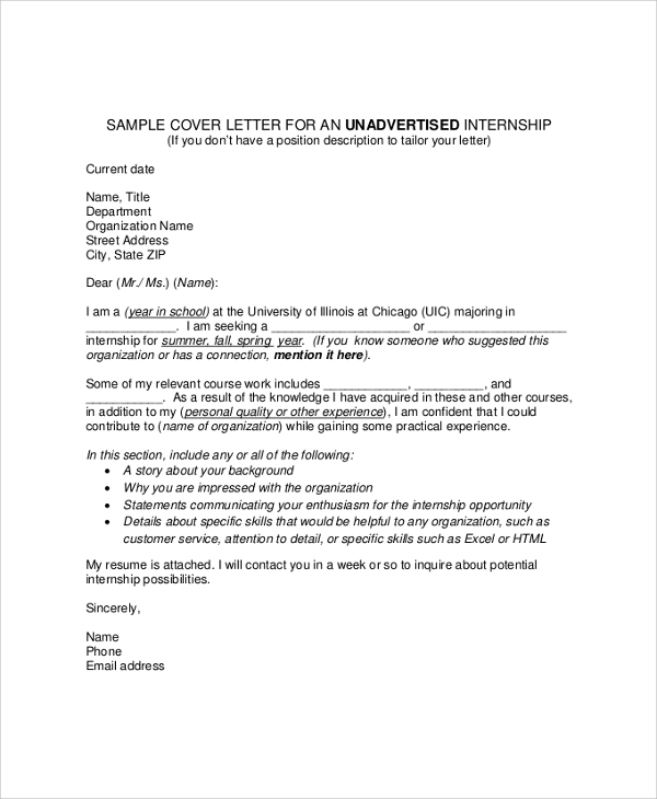 cover letter for unadvertised internship