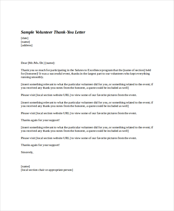 Event Volunteer Cover Letter
