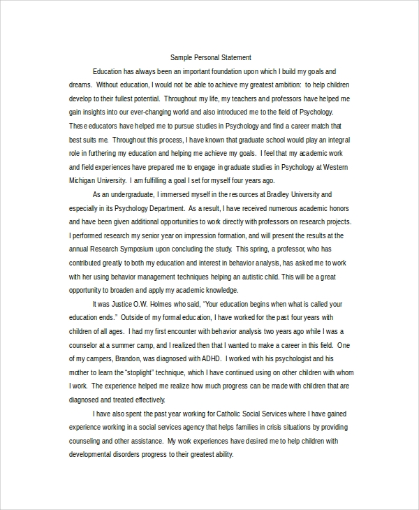 essay about self education Essay on what is the purpose of education what is the purpose of education we can assume that the purpose of education is to prepare students to be self.