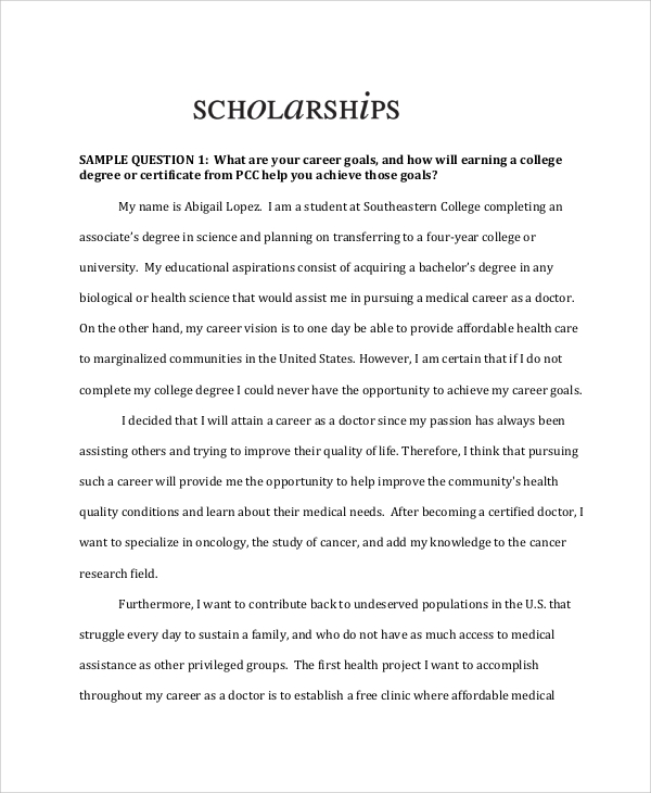 personal essay examples for scholarships