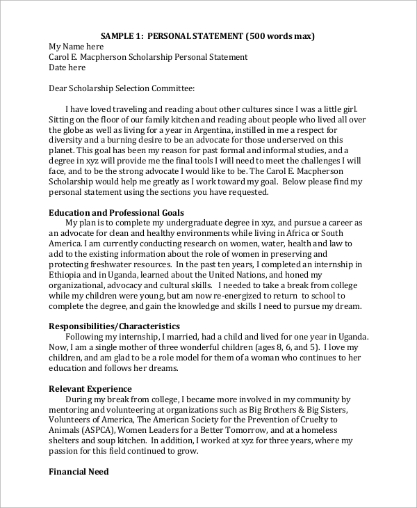 financial aid essay sample