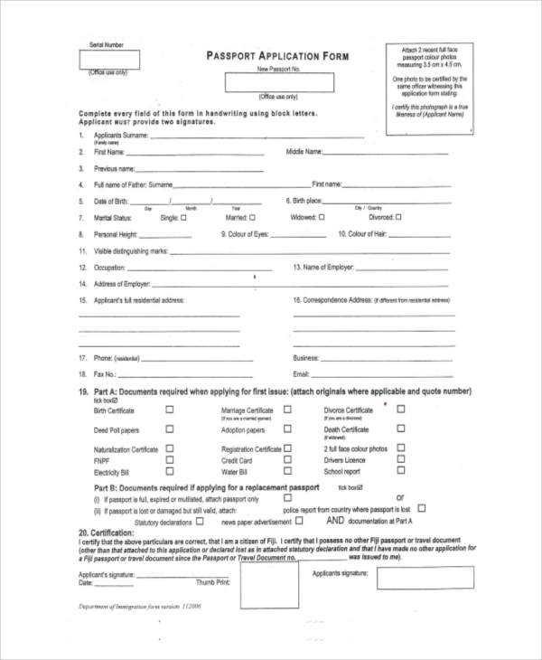 sample passport application form