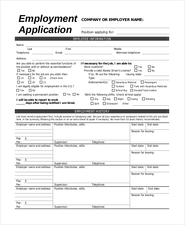 standard employee application
