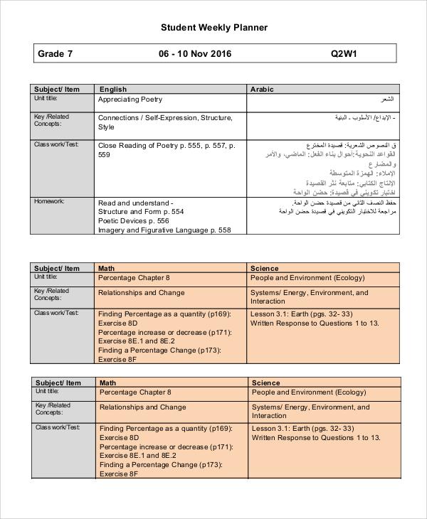 student weekly planner printable