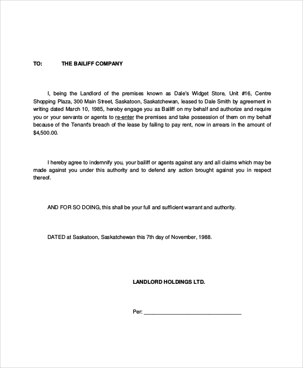 sample commercial lease termination letter