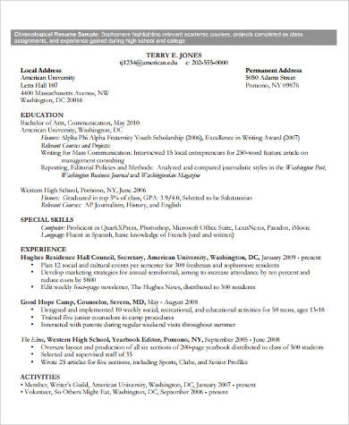 college student chronological resume