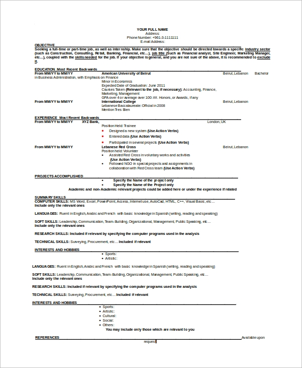 sample blank resume example