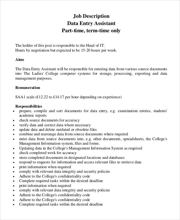 data entry job description template
