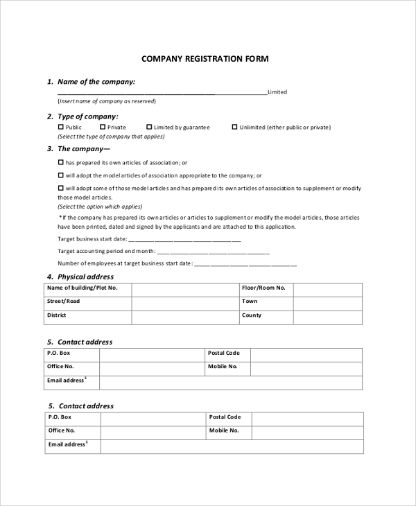 Sample Company Registration Form