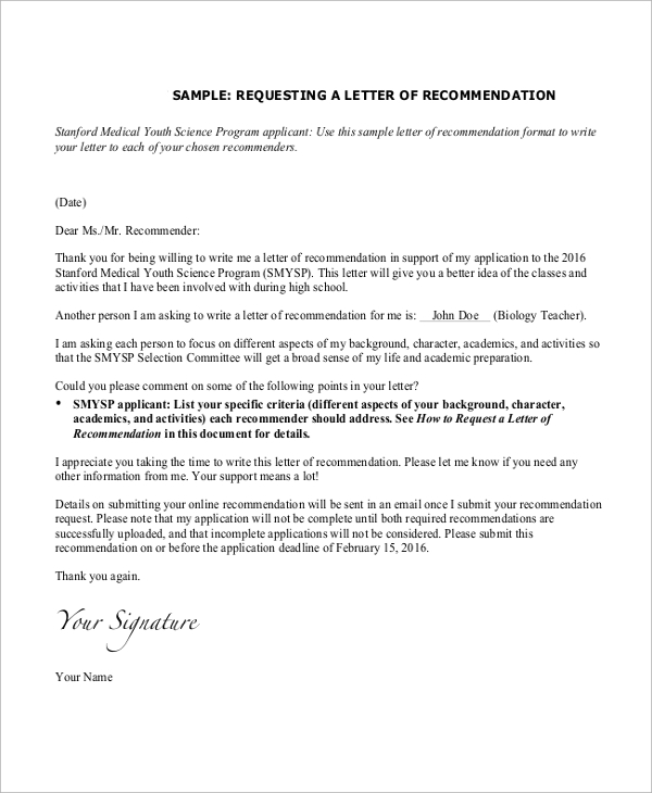Reference letter request template best photos of bank reference letter sample bank thecheapjerseys Image collections
