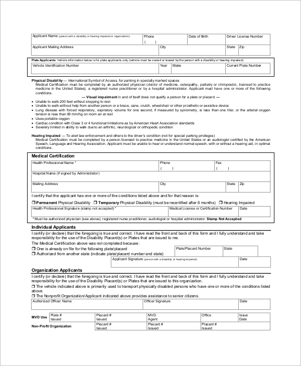 Sample Disability Form   Examples In Pdf