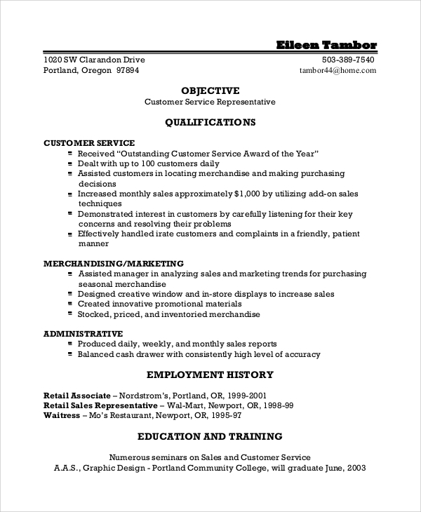 good customer service objective for resume