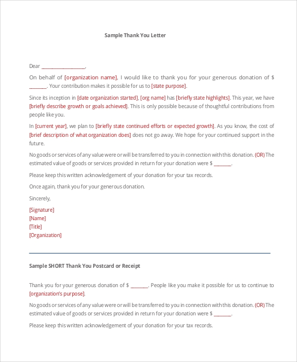 Sample thank you letter for donation 8 examples in word pdf non profit donation thank you letter expocarfo