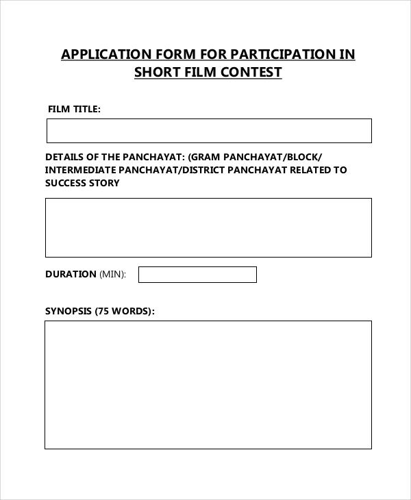 short film contest form