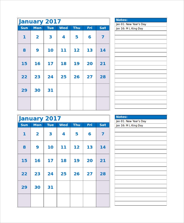 printable 2017 monthly calendar
