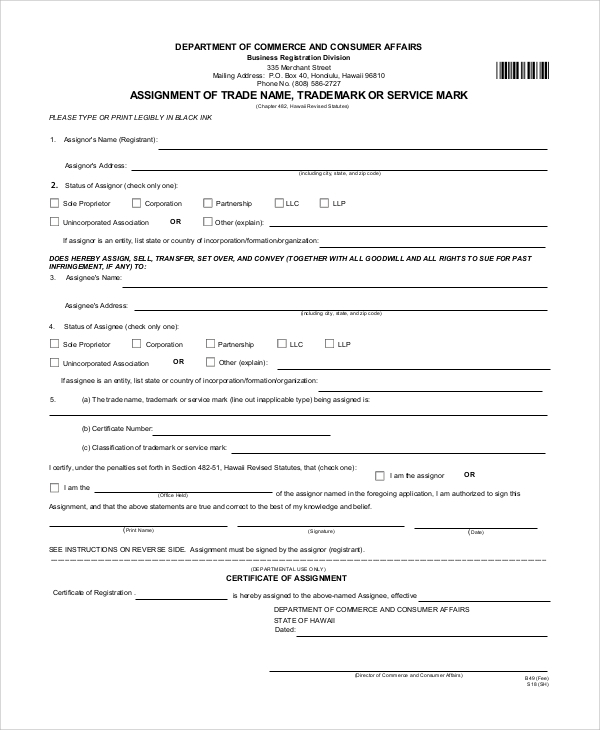 Sample Trademark Assignment Form   Examples In Pdf