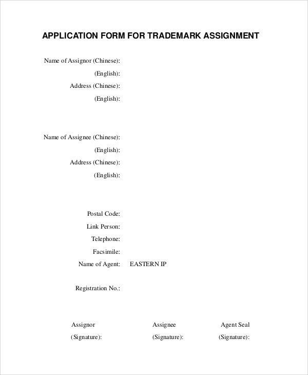 Sample Trademark Assignment Form - 7+ Examples In Pdf