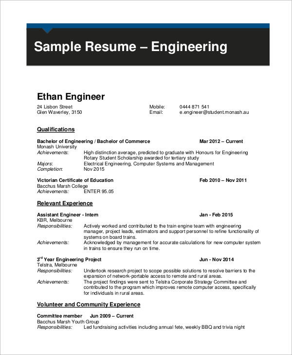 engineering student resume for job