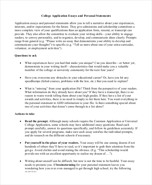 Sample personal essay for college application