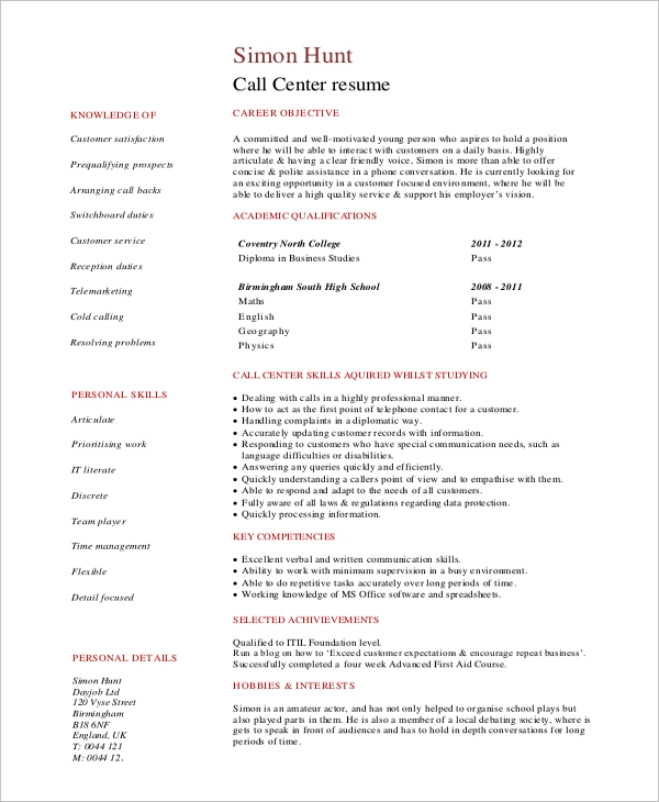 sample objective for resume