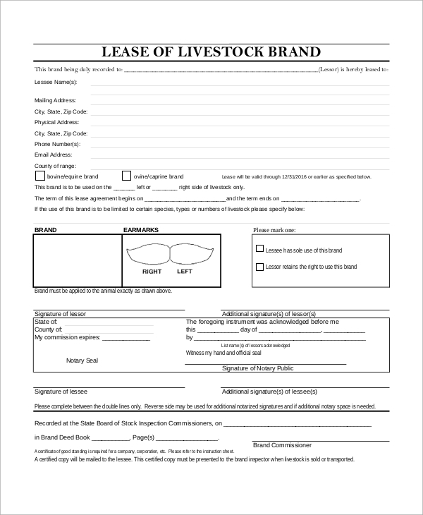 brand lease agreement form