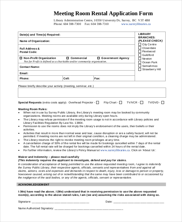 meeting room rental application form