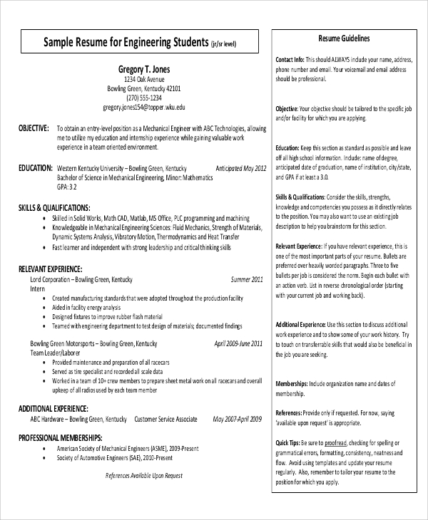 simple resume format for engineering student