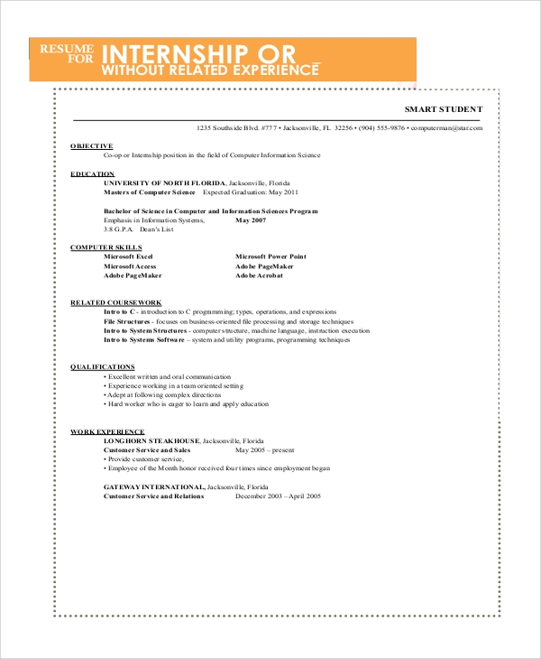 intership resume for college students without experience