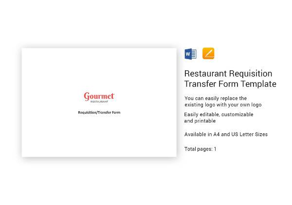 restaurant requisition transfer form