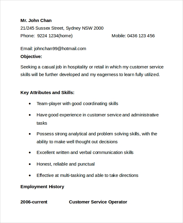 retail customer service resume free download