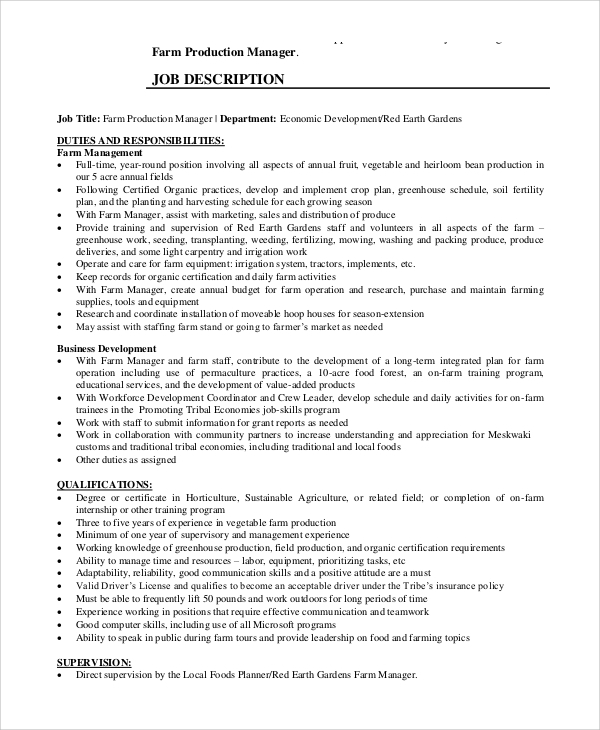 Ordinaire Management Job Description Samples