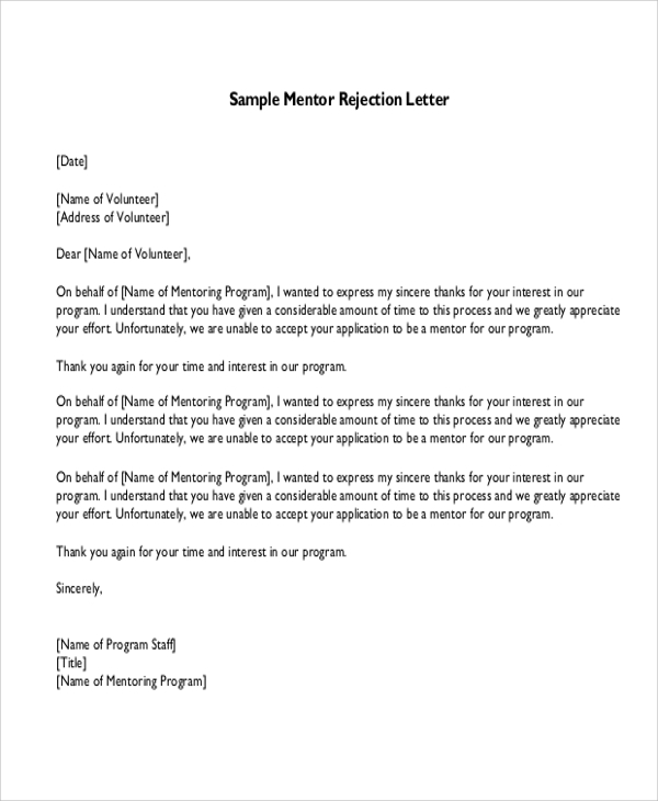 sample rejection letter
