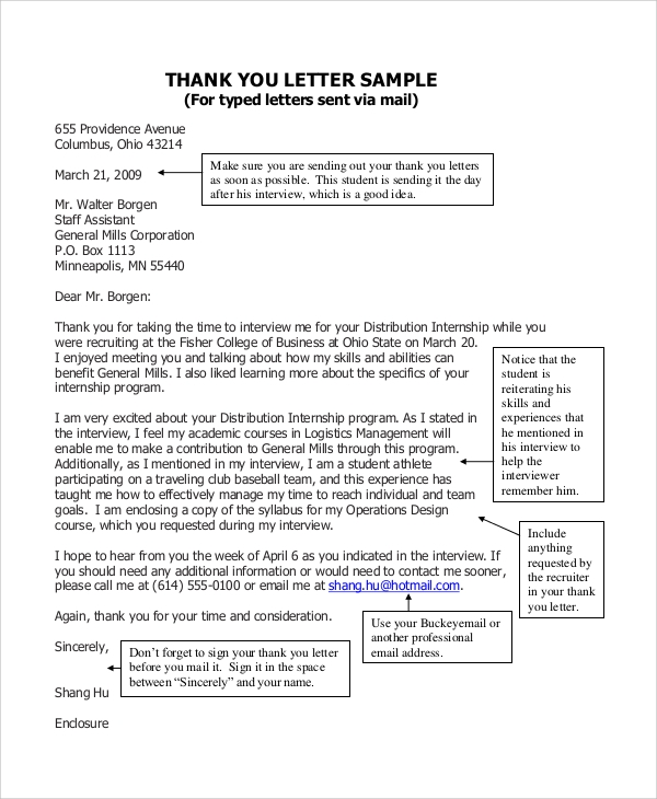 email business thank you letter