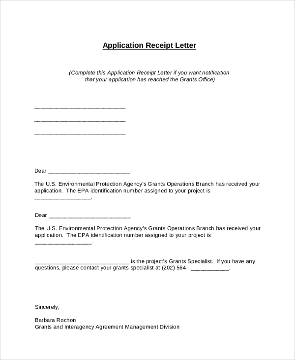application receipt letter