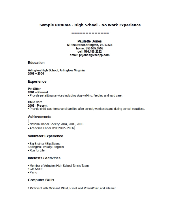 high school student resume with no experience
