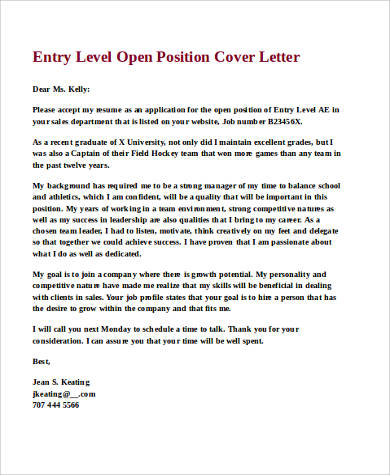 sample cover letter job entry level