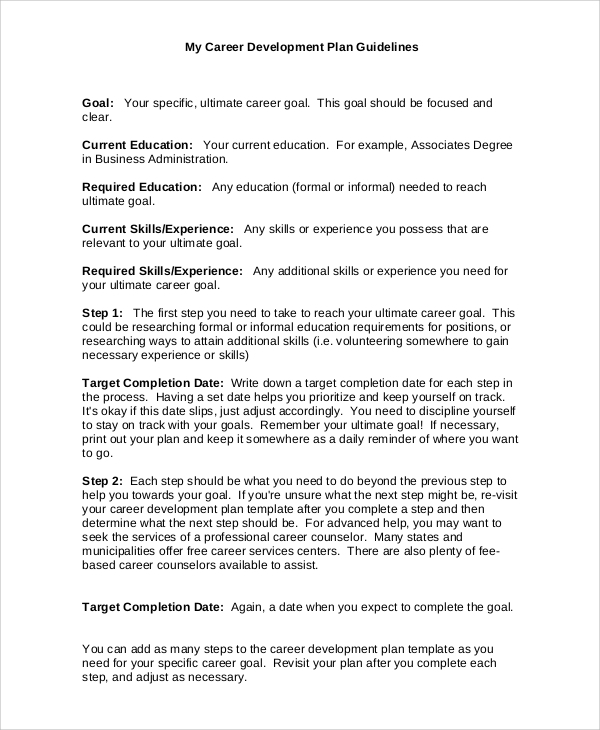 Essay Essay On Academic Goals Essay On Academic Goals Academic Goals  education     sample resume format
