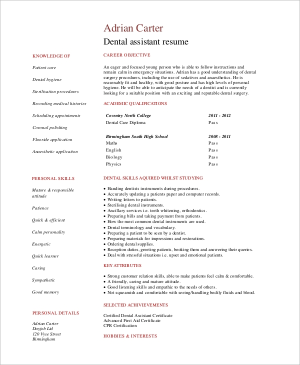 entry level resume example