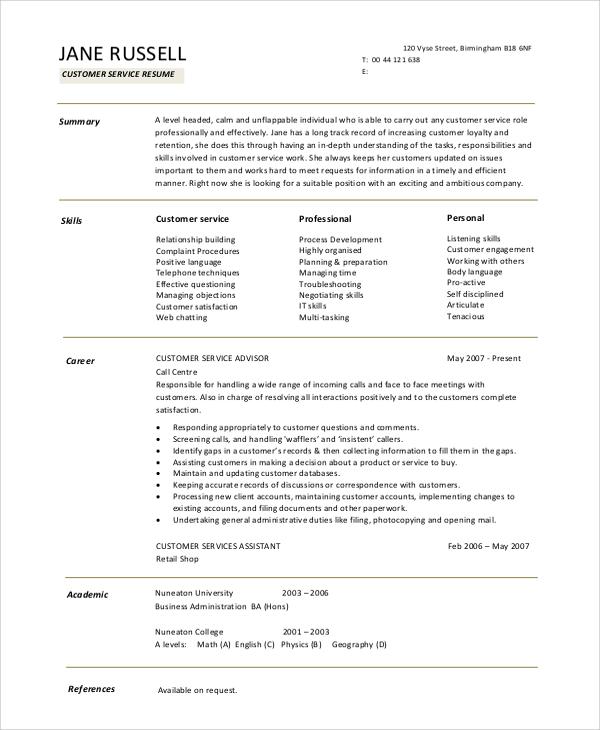 customer service resume summary1