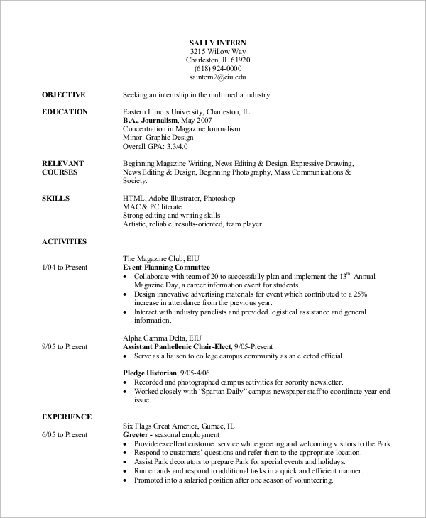 sample resume for internship