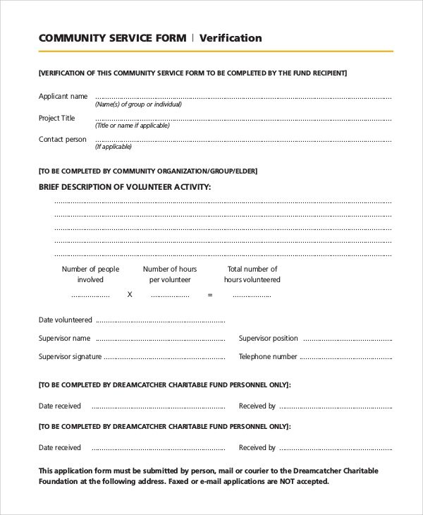community service verification form